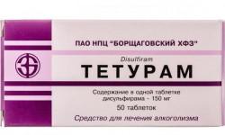 Таблетки Тетурам от пьянства и алкоголизма
