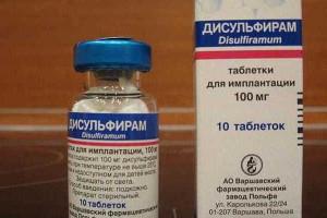 Применение Дисульфирама для лечения от алкоголизма