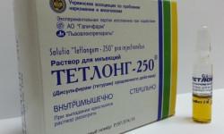 Эффективен ли Тетлонг-250 для лечения алкоголизма?