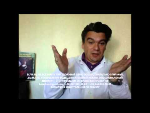 простатит лечение простатита в домашних условиях народными средствами, травами: форум, отзывы, видео