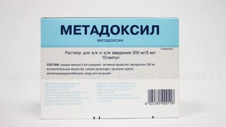 Метадоксил инструкция по применению отзывы